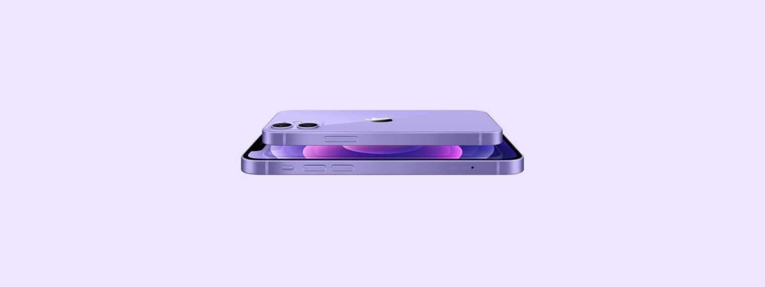 iPhone12 新色「パープル」